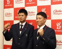 ドラフト 智弁和歌山は黒川選手と東妻選手に指名