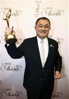 山下氏に「卓越した選手賞」 柔道で203連勝の偉業