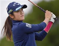 稲見63、三ケ島が2打差 女子ゴルフ第1日