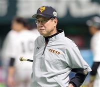 巨人の原監督「堂々と戦う」 日本シリーズ 19日開幕