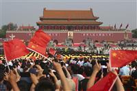 【外信コラム】北京春秋 祝賀花火を見て思う…