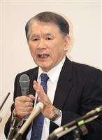 【京アニ事件3カ月】八田社長が会見