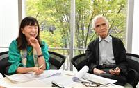 【朝晴れエッセー】9月月間賞は渡辺祐司さんの「消去できない電話帳」