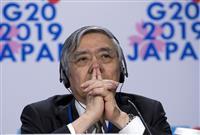 デジタル通貨発行せず 日銀総裁、検討も否定
