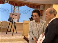 昭和天皇ゆかりの桜、台湾から「里帰り」 即位の礼祝い贈呈式