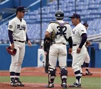 慶大が開幕7連勝 東京六大学野球