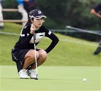 三ケ島が首位浮上、アマ古江が1打差 女子ゴルフ第2日