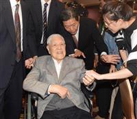 李登輝元総統、1年3カ月ぶり公の場 車椅子で募金パーティーに