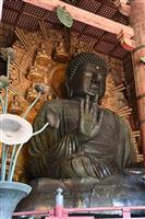 【高僧・行基】東大寺の大仏を造った名プロデューサー