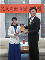 被災地励まし20年 ゴスペル歌手、台湾外交部から勲章