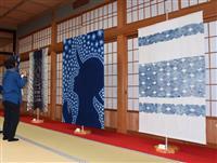 「絞り染め」作品を紹介 和歌山・高野町で展示会