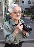 二科展に出品重ねて半世紀 大阪市の100歳写真家