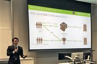 「箱根や甲子園のような大会に」eスポーツの大学リーグ創設へ、関西の大学生ら奮闘