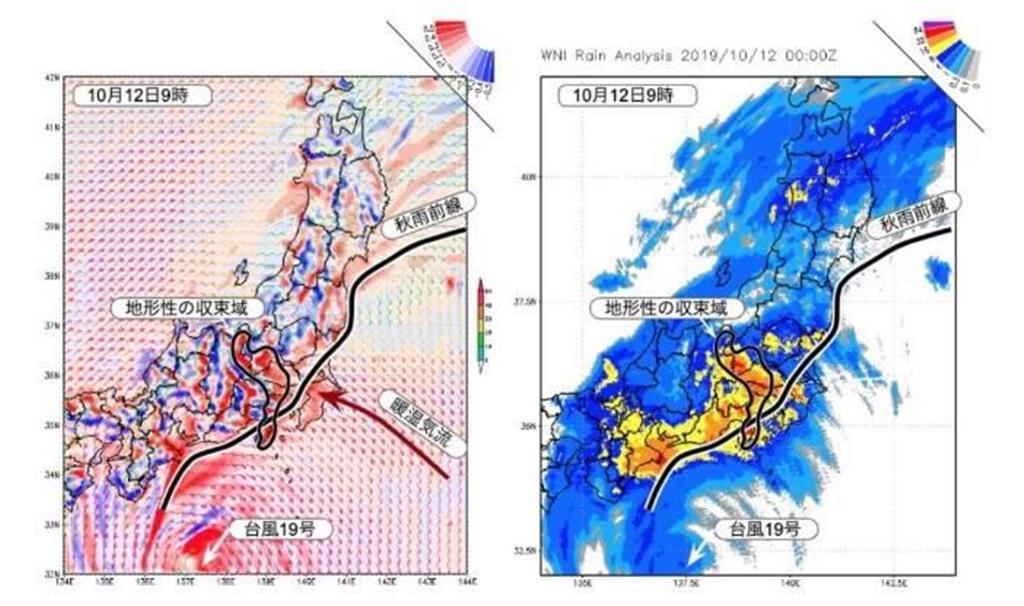 台風 19 号 雨量