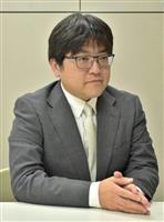 【聞きたい。】田中里尚さん『リクルートスーツの社会史』 あの装いは結局何なのか