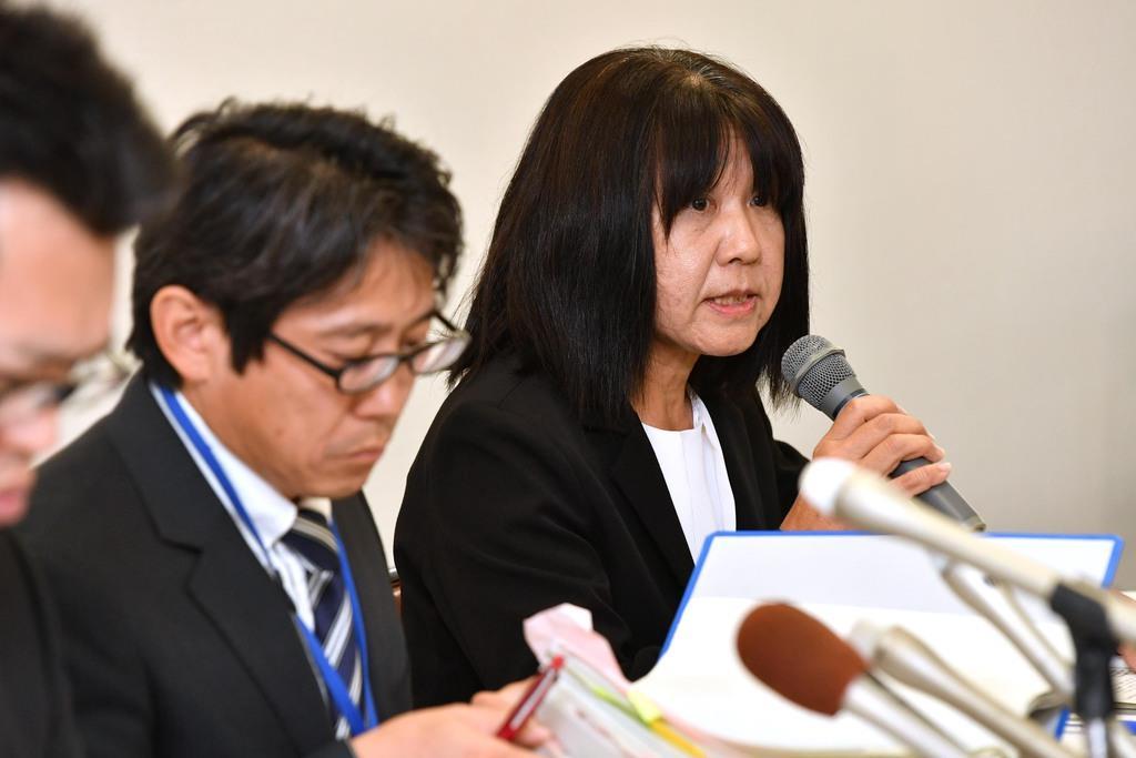 東須磨小学校いじめ教師