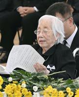 水俣病慰霊式 母と呼べなかった幼子よ 91歳、悲劇伝え続ける