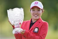19歳古江が逆転、7人目のアマ優勝 女子ゴルフ
