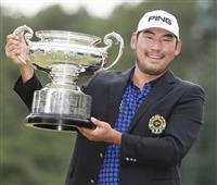 チャン・キムが初優勝 ゴルフ日本オープン