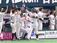 ソフト、快勝で2連勝 日本シリーズ第2戦