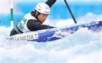 羽根田が4大会連続代表 カヌー五輪最終選考会