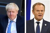EUへの延期申請、英首相の署名なし 延期反対書面も送る