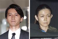 元KAT-TUNメンバーと元女優に猶予判決 大麻取締法違反の罪