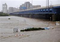 【目線~読者から】(10月10~16日)台風19号広域被災