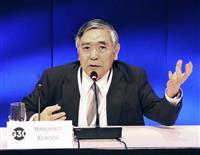 先進国に金融緩和余地 日銀総裁、米で講演