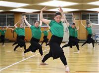 「目立ちたがり」大阪の高校ダンス部、強豪校の猛練習