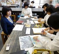 「原爆の絵」制作始まる 広島・基町高 被爆者から聞き取り