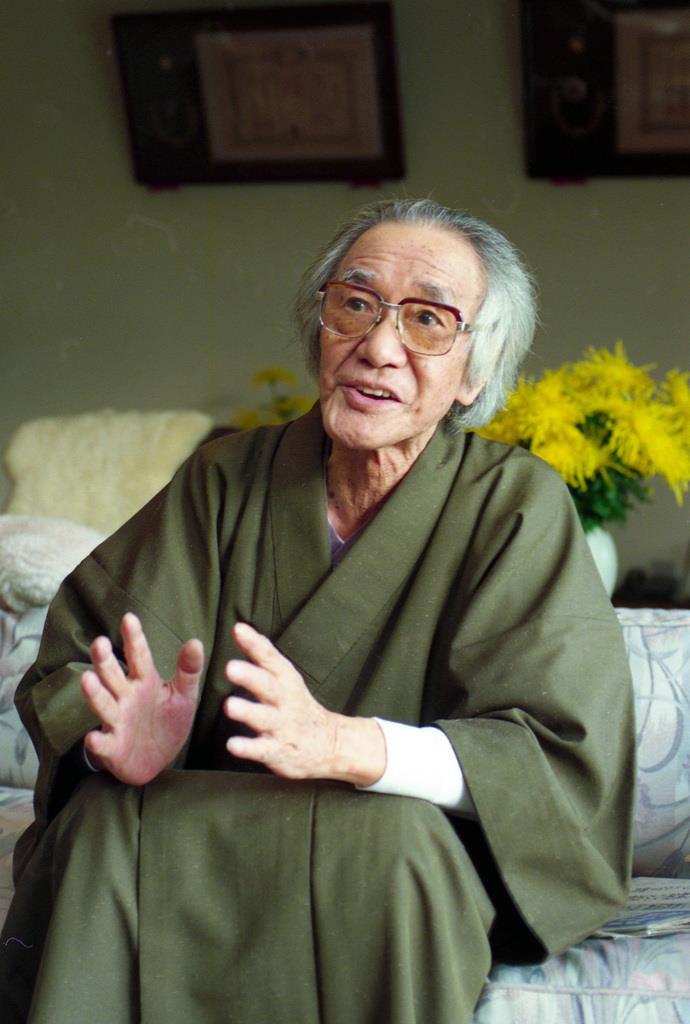 坂田栄男さん=平成7年11月