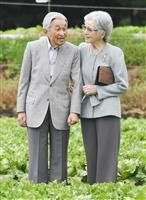上皇ご夫妻の半年 体調懸念もご回復 引っ越し準備進む