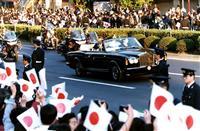 【パレード速報】天皇、皇后両陛下の即位パレード「祝賀御列の儀」のコースと見どころを紹介…