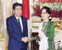 首相の即位礼外交スタート 21日は各国首脳ら23人と会談