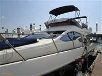 過去最高3380万円で落札 東京都が差し押さえのプレジャーボート