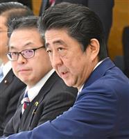 【政治デスクノート】首相側近が仕切る参院自民 首相との距離は変わるか