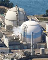玄海原発4号を24日に再開 九電11月中旬から営業運転