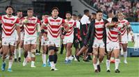 【ラグビーW杯】日本独自のスタイル、海外も評価