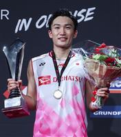 桃田2連覇、奥原準V バドミントンのデンマークOP