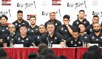 「誇りに思う」ラグビーW杯日本代表が一夜明け会見