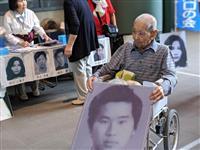 拉致濃厚、藤田進さんの95歳父死去 「もうすぐ会える」願いかなわぬまま 被害家族高齢化…