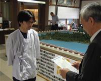 「遍路大使」4万人突破 東京の男性らに任命書 香川・さぬき市
