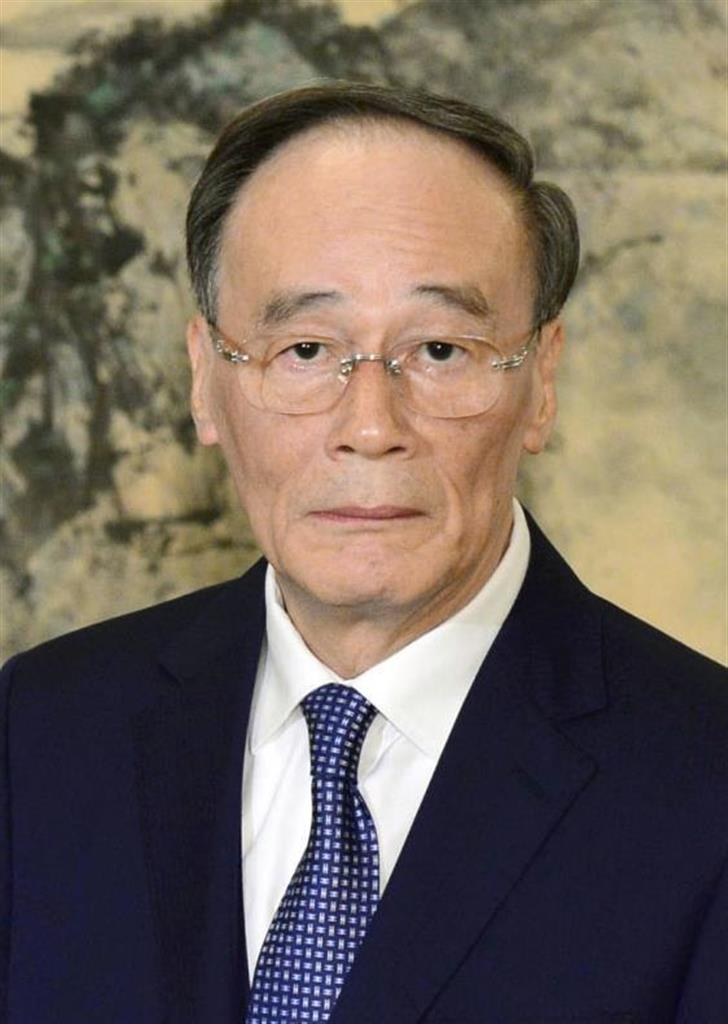 中国の王岐山国家副主席