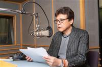 三浦友和さんの声で「火車」 耳で聞くオーディオブックが今熱い