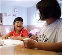両陛下と交流、8歳の小林咲貴ちゃん「おうえんありがとうございます」リハビリの糧に