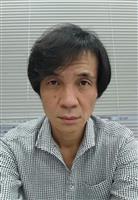 医療技術向上、増える発毛治療の男性