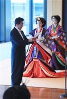 安倍首相、即位礼正殿の儀での寿詞全文「敬愛の念、新たに」