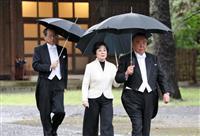 山東昭子参院議長謹話「国民の安寧と幸福のため力尽くす」 即位礼正殿の儀