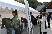 北海道神宮で当日祭 晴天の中、参拝客でにぎわう 即位礼正殿の儀